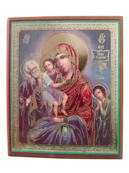 Ikone Madonna mit Kind auf Holzplatte 10x12 04/94